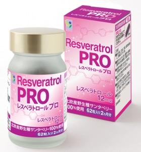 レスベラトロール プロ商品